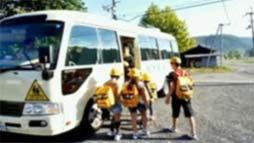 下校時のスクールバス